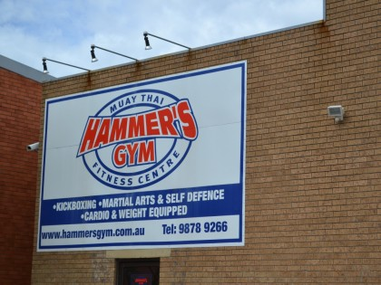 Corporate > Hammers – Guard Patrol, 24/7 Monitoring, Alarm Security, Access Control, Service and Maintenance, Video Vefication